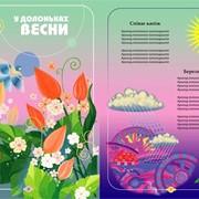 Книжная детская графика фото