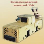 Электровоз рудничный контактный К14У фото
