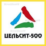 ЦЕЛЬСИТ-500 (Краско) – термостойкая кремнийорганическая краска (эмаль) для бетона и металла по ржавчине 3 в 1 фото