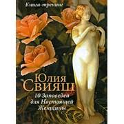 Книги, Учебно-методическая литература фото