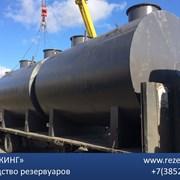Резервуар стальной двустенный 25м3 фото