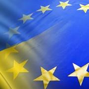 Визовая поддержка для выезда в Польшу и страны ЕС фото