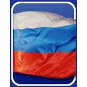 Флаги, вымпелы фото