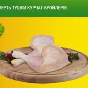 Четверть тушки цыплят-бройлеров ТМ Гавриловские курчата. Тушка бройлера фото