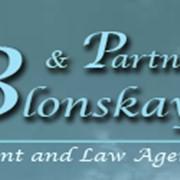 Услуги патентных агентства Блонская и Партнёры фото