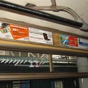 Размещение рекламных наклеек в вагонах метро ЦЕНА КИЕВ УКРАИНА фото