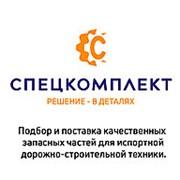 Каток поддерживающий СК-35567 ZX330LC-3 фото