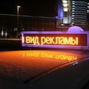 Светодиодная панель на такси, машину фото