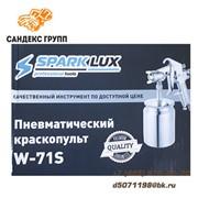 Пневматический краскораспылитель SPARK LUX с нижним бачком фото