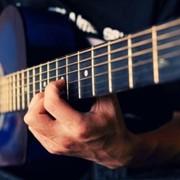 """Научиться играть на гитаре – легко! Гитарный Центр """"Ardor Fuerte"""".Киев. Печерск. фото"""