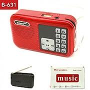 Колонка радиоприемник B-631 FM/MP3/SD/USB/AUX фото