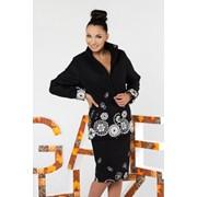 Кашемировый костюм (пиджак и юбка с узором). фото