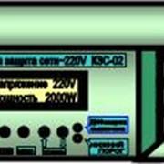 УЗС-02 – Комплексная защита - от превышения и понижения напряжения, от превышения тока потребления, от утечки и пробоя на корпус. фото