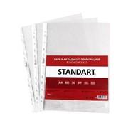 Файл-Вкладыш с перфорацией Hatber А4ф 30мкм STANDART Гладкая фото