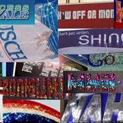 Буквы, логотипы, надписи и знаки с использованием технологии светодинамическго изображения Живая реклама фото