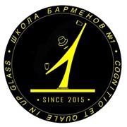 Школа барменов №1 курсы, обучение, трудоустройство фото