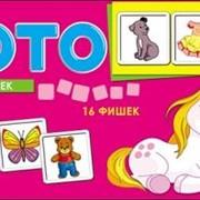 """Лото пластиковое """"Для девочек"""", 16 фишек, (Рыжий кот) фото"""