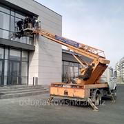 Услуги мойки фасадов зданий фото