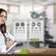 Амбулаторно-хирургический блок, кератопластика фото