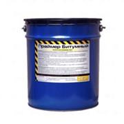 Праймер битумный быстросохнущий (16 кг). фото
