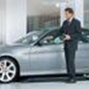 Оценка автомобилей, определение размера вреда причиненного в результате ДТП фото