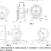 Вьюшки стальные для швартовных и буксирных канатов ОСТ5.2109-74 фото