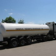 Продажа, доставка, транспортирование аммиака Украина фото