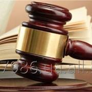 Юридическое сопровождение сделок с недвижимостью при инвестировании в строительство недвижимости фото