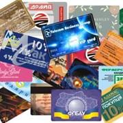 Изготовление пластиковых рекламных карт. фото
