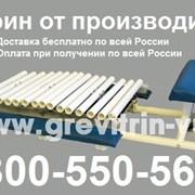 Тренажер Грэвитрин - Комфорт Плюс Вибро+Фри фото