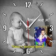 Изготовление часов с фото заказчика фото