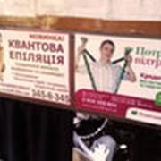 Реклама внутри автобусов. фото