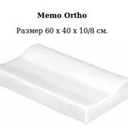 Продам ортопедическую подушку Memo Ortho 520 грн.