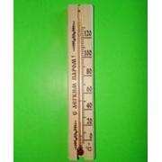 Термометр для сауны ТСБ-6 /50/ фото