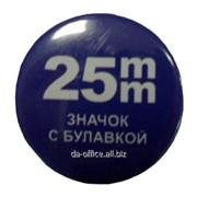 D-25 мм 400 шт. металл фото