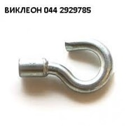 Крюк для СИП КН-16 фото