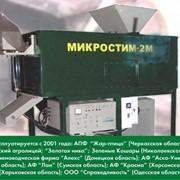 """Производственно-технологический комплекс """"Микростим – 2М"""" фото"""