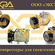 Компрессор 1630872 / 163-0872 фото