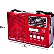 Радиоприемник 183506 Waxiba XB 602 URT ( USB/mSD/DC5v/2 аккумулятора/шнур USB/фонарь LED ) без блока питания ( цена за 1 шт.) фото