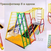 ДСК Трансформер 5 в 1 фото