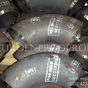 Отводы стальные 90 градусов 273X8; 325X8 фото