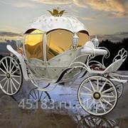 """Свадебная карета """"Золушка"""" фото"""