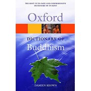 Damien Keown A Dictionary of Buddhism (Oxford Paperback Reference) фото