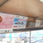 Реклама в салонах маршрутных такси фото