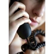 Тренинги искусству телефонных переговоров. фото