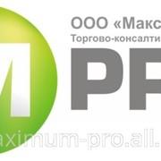 АГРОМОНИТОРИНГ фото