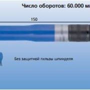Прямая шлифовальная машина PGAS 1/600 Число оборотов: 60.000 мин-1 / Мощность: 110 Ватт фото