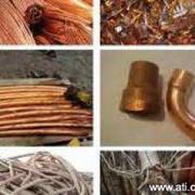Закупаем лом цветных металлов в Украине фото