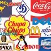 Регистрация товарных знаков (Регистрация товарных знаков, интеллектуальной собственности) фото