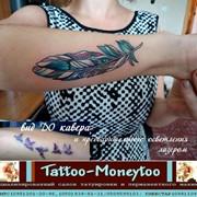 Кавер tattoo. Коррекция татуировки. фото